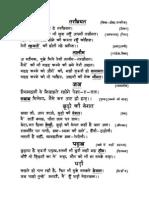 Shero-Shayari - Six shers (1)Turbiyat  (2) Taaleem  (3) Juj  (4) Budho kee Sangaat(5) Padab  and (6) Ghadi. by M.C.Gupta (moolgupta at gmail.com)