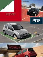 C2 Brochure 0906