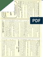 همسة في أذن العروسين A Gentle Reminder - Arabic Version - Shaykh Dr. Aasim Al-Qaryooti - د. عاصم القريوتي