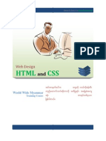 Web ဒီဇုိင္း ႏွင္႔ HTML