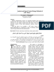 Speed Control Design Methods of a DC Motor