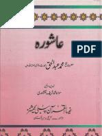 Aashoora by Hazrat Abdul Haq Muhadis a