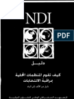 NDI Election Monitoring Handbook Part 1