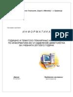 Godisna Programa VId Odd Informatika 2011-2012