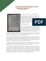 ¿Es el manuscrito Shem Tob el Mateo Original?