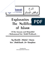 An Explanation of The Nullifiers of Islam by Shaikh Muhammad bin Abdul Wahab explained by Shaikh 'Abdul Aziz Rajihee