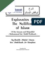 An Explanation of The Nullifiers of Islam by Shaikh Muhammad bin Abdul Wahab explained by Shaikh 'Abdul Aziz Rajihee