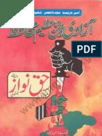 Azadi e watan