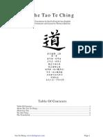 Tao Te Ching, G. Feng and J. English