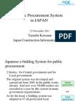 Session 4 Japan Final 231111