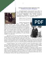 Epistola părintelui Paisie Aghioritul către Patriarhul Ecumenic Atenagora