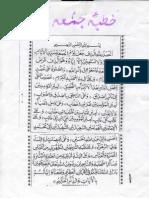 Arabic Jumma Khutbah, Friday Khutbah