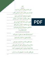 Alfiyah Ibnu Malik 1 - 15 Bab