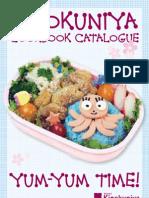 Cookbook Cat 10