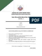 SPM Percubaan 2008 Sabah Science Paper 1