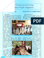 Editorial 16