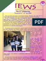 News 16