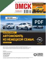 autoomsk_48