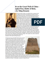 Battles Fought on the Great Wall of China Qin Dynasty
