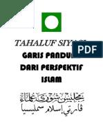tahaluf siyasi asal