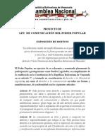1ra Ley de Comunicacion Del Poder Popular 10-11-11