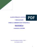 RefineriasVenezuela