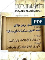 Ta'Wil Mukhtalif Hadith- An Annotated Translation