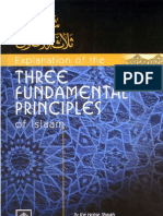 "The Fundamental Principles - ""Usool-Thalatha"" by Shaikh-Ul-Islam Muhammad Bin Abdul Wahab"