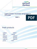 Arabic Language I