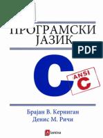 Program Ski Jazik C (II Izdanie) (Brajan v. Kernigan & Denis M. Richi)