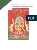 Shri Vaibhav Lakshmi Vrata Katha