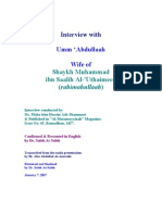 An Interview With The Wife of Shaikh Muhammad bin Saleh al-Uthaimeen