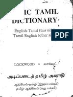 Tamildict online dating