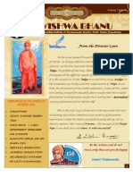 Vishwa Bhanu4