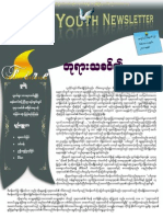 Fire Youth Newsletter Vol.1 No.3