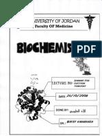 Biochem summary electron transport chain