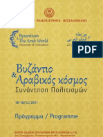 Byzantium and the Arabs_Final Programme