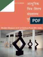 Pima Museum Proposal 2007