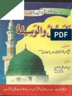 Al Tawasalu Wal Waseelatu by Shaikh Abdul Kareem Muhammad Al