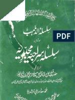 Silsila-e Zahab (Urdu)