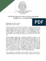 President Speech to Karen New Year Final -Burmese