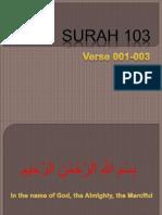 QR-249 Surah 103-001-003