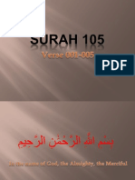 QR-251 Surah 105-001-005