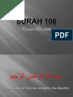 QR-252 Surah 106-001-004