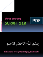 QR 256 Surah 110-001-003