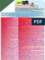 aswj-iqra-vol.2-no.07