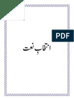 Intakhaab-e-Naat - Selection of Beautiful Naats in Urdu, Poorabi, Bihari, Marwari Languages