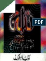 Adaab-us-Sulook (Urdu translation)
