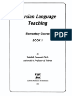 Persian Language Teaching Elementary Course Book 1