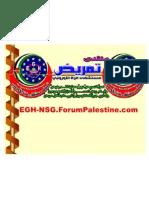 Respiratory failure &ARDS_منتدى تمريض مستشفى غزة الاوروبى
